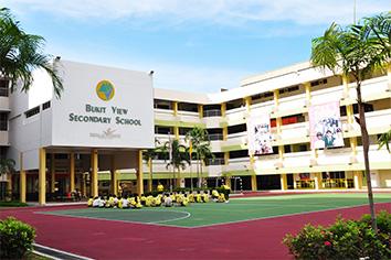 Bt View Secondary School